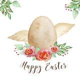 Αυγό Πάσχας Watercolor με τα φτερά ελεύθερη απεικόνιση δικαιώματος