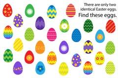 Βρείτε το ίδιο αυγό Πάσχας διακοσμήσεων 2, παιχνίδι γρίφων εκπαίδευσης διασκέδασης για τα παιδιά, προσχολική δραστηριότητα φύλλων απεικόνιση αποθεμάτων