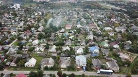 Γειτονιά Luchesa τοπίων φιλμ μικρού μήκους
