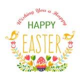 Ευτυχή απομονωμένα Πάσχα αυγό και πουλιά διακοπών εικονιδίων θρησκευτικά απεικόνιση αποθεμάτων