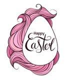 Ευχετήρια κάρτα με το αυγό και τις ρόδινες κυματιστές τριχωτές μπούκλες και γραφή που γράφει ευτυχές Πάσχα ριγωτό διάνυσμα prelam διανυσματική απεικόνιση