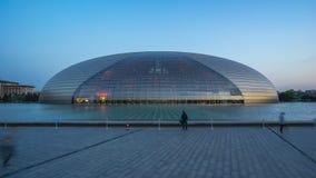 2007 επίσης οι τέχνες andreu ως κέντρο Κίνα Δεκέμβριος του Πεκίνου σχεδίασαν το αυγό γνωστός εσωτερικό εθνικός ανοιγμένος Paul λε απόθεμα βίντεο