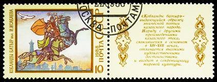 Επικό ποίημα Koblandy Batyr, ζευγάρι SE-μισθωτών, επικά ποιήματα του Καζάκου των εθνών της ΕΣΣΔ serie, circa 1988 στοκ φωτογραφίες με δικαίωμα ελεύθερης χρήσης