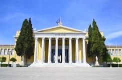 Ζappeion megaron hall of Αthens Greece Royalty Free Stock Images