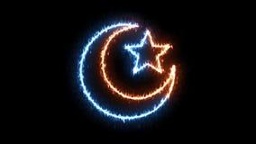 Ημισέληνος πυρκαγιάς και πάγου και αστέρι, σύμβολο θρησκείας Ισλάμ ελεύθερη απεικόνιση δικαιώματος