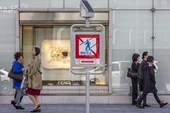 Ιαπωνία, Τόκιο, 04/12/2017 Άνθρωποι στην οδό, που περπατά στις διαφορετικές κατευθύνσεις στοκ φωτογραφίες με δικαίωμα ελεύθερης χρήσης
