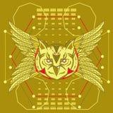 Ιερή γεωμετρία κουκουβαγιών διανυσματική απεικόνιση
