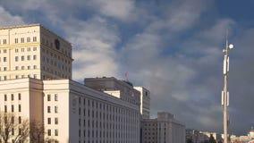 Κεντρικό κτίριο του Υπουργείουtheάμυνας του ρωσικού FederationMinoboron, ημέρα Μόσχα Ρωσία φιλμ μικρού μήκους