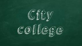 Κολλέγιο πόλεων ελεύθερη απεικόνιση δικαιώματος