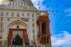Κοντά qutab σε minar στοκ εικόνα με δικαίωμα ελεύθερης χρήσης