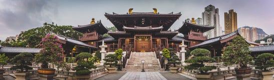 Κορνάρισμα Kong, το Νοέμβριο του 2018 - πάρκο κήπων της Lian γιαγιάδων στοκ εικόνα