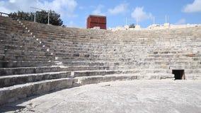 Κύπρος - θέατρο επί του αρχαιολογικού τόπου του Κουρίου απόθεμα βίντεο