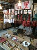 Λουκάνικο και ψάρια κρέατος παραδοσιακού κινέζικου στο Χονγκ Κονγκ στοκ φωτογραφία με δικαίωμα ελεύθερης χρήσης