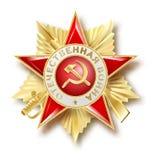 9 Μαΐου ρωσική αφίσα ημέρας νίκης διακοπών με τα γαρίφαλα Ρωσική μετάφραση του στις 9 Μαΐου επιγραφής 9 Μαΐου ημέρα νίκης ελεύθερη απεικόνιση δικαιώματος