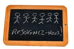 Μας ενώστε που γραφόμαστε στα γαλλικά σε μια σχολική πλάκα ελεύθερη απεικόνιση δικαιώματος