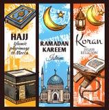 Μουσουλμανικό μουσουλμανικό τέμενος, φανάρι Ramadan και ισλαμικό Koran ελεύθερη απεικόνιση δικαιώματος