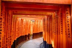 Ναός Inari Fushimi, Κιότο, Ιαπωνία στοκ εικόνα με δικαίωμα ελεύθερης χρήσης