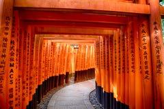 Ναός Inari Fushimi, Κιότο, Ιαπωνία στοκ φωτογραφία με δικαίωμα ελεύθερης χρήσης