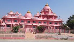Ναός Iskcon, Anantapur, Άντρα Πραντές στοκ εικόνα με δικαίωμα ελεύθερης χρήσης