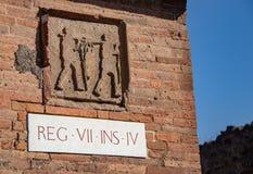 Οι αρχαίες οδοί της Πομπηίας στοκ εικόνα με δικαίωμα ελεύθερης χρήσης