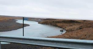 Οδήγηση στην Ισλανδία φιλμ μικρού μήκους