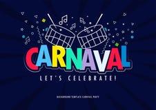 Ο τίτλος Carnaval με το ζωηρόχρωμο ρητό στοιχείων κόμματος έρχεται σε καρναβάλι διανυσματική απεικόνιση