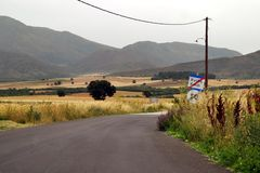 Î•,nd av ett bostadsområde royaltyfri fotografi