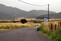Î•Nd eines Wohngebiets lizenzfreie stockfotografie