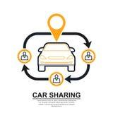 Διανομή αυτοκινήτων απεικόνιση αποθεμάτων