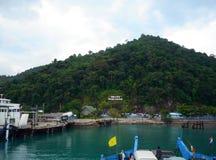 île Photo stock
