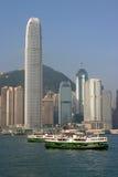 Île de Hong Kong Images libres de droits