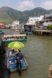 Île de Lantau de village de pêche de Tai O Hong Kong Photos libres de droits