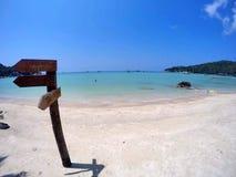 Île de Nangyuan, Thaïlande Photos libres de droits