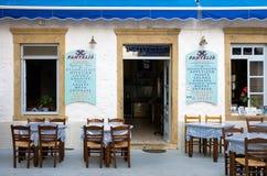 Île de Patmos, Grèce - 22 août 2017 - taverne traditionnelle en île de Patmos, Dodecanese, Grèce Images libres de droits