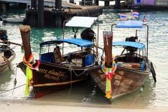 Îles de phi de phi - Thaïlande Image libre de droits