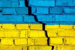 Σημαία της Ουκρανίας στο τουβλότοιχο με τη μεγάλη ρωγμή στη μέση Έννοια καταστροφής και αυτονομισμού διανυσματική απεικόνιση