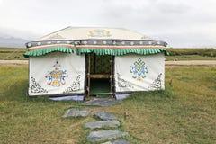 Σκηνή Yurt Μογγολική καλύβα νομάδων στοκ φωτογραφία με δικαίωμα ελεύθερης χρήσης