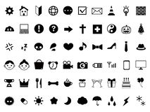 Σύνολο εικονογραμμάτων εικονιδίων απεικόνιση αποθεμάτων