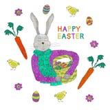 Σύνολο χαριτωμένων στοιχείων άνοιξη για το σχέδιο Πάσχας Κουνέλι, αυγά και καλάθι διανυσματική απεικόνιση