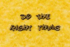 Σωστός letterpress αλήθειας εμπιστοσύνης σεβασμού πράγματος λανθασμένος τίμιος τύπος στοκ εικόνα με δικαίωμα ελεύθερης χρήσης