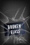 Σπασμένο διάνυσμα γυαλί Απομονωμένη ρεαλιστική ραγισμένη επίδραση γυαλιού, στοιχείο έννοιας Για να χρησιμοποιήσει την πλήρη μάσκα ελεύθερη απεικόνιση δικαιώματος