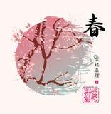 Τοπίο άνοιξη με το δέντρο και τους κινεζικούς χαρακτήρες διανυσματική απεικόνιση