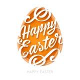 Το αφηρημένο έγγραφο έκοψε την απεικόνιση του αυγού με την ευτυχή καλλιγραφία Πάσχας στο άσπρο υπόβαθρο στοκ εικόνα με δικαίωμα ελεύθερης χρήσης