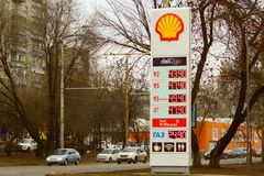 """Το πρατήριο καυσίμων """"Shell """"μέσα Ροστόφ--φορά στοκ εικόνα"""