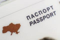 Χρυσή μορφή χωρών της Ουκρανίας στενό σε επάνω διαβατηρίων στοκ φωτογραφίες με δικαίωμα ελεύθερης χρήσης