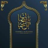 Υπόβαθρο χαιρετισμού Ramadan, marhaban ya ramadan διανυσματική απεικόνιση