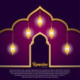 Υπόβαθρο Ramadan kareem, απεικόνιση με τα αραβικά φανάρια και θόλος μουσουλμανικών τεμενών, στο πορφυρό υπόβαθρο EPS 10 περιέχει  απεικόνιση αποθεμάτων