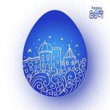 Πάσχα ευτυχές Μπλε αυγό Πάσχας με το πόλης σχέδιο Σπίτια, αστέρια, τυποποιημένα κύματα επίσης corel σύρετε το διάνυσμα απεικόνιση διανυσματική απεικόνιση