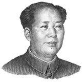 Πορτρέτο της μακροεντολής Mao Zedong που απομονώνεται στο άσπρο υπόβαθρο στοκ φωτογραφία με δικαίωμα ελεύθερης χρήσης