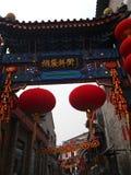 Πρωτεύουσα της Λαϊκής Δημοκρατίας της Κίνας στοκ εικόνες με δικαίωμα ελεύθερης χρήσης